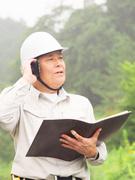 安全管理◎月給65万円~/全国募集/志望動機などなくてもOK/電話面談・WEB面談実施中!1