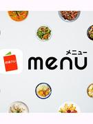 デリバリーサービスアプリ『menu』の営業 ★一緒に新しい食文化を広めてくれるスタッフ大募集!1