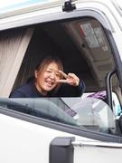 ドライバー ◎7月に新営業所OPEN&大型洗車機導入!不況にも強い安定企業!1