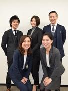 コールセンターのSV ☆マネジメントを担当/月給30万円以上/年間休日120日以上/残業月20h程度1