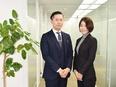 コールセンターのSV ☆マネジメントを担当/月給30万円以上/年間休日120日以上/残業月20h程度2