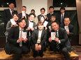 総合職 職種・業種未経験歓迎◎月給26.7万円以上!3
