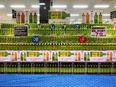 『ベルクス』の販売スタッフ★収益性日本トップクラスの食品スーパー!スタッフ大募集!2