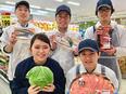 『ベルクス』の販売スタッフ★収益性日本トップクラスの食品スーパー!スタッフ大募集!3