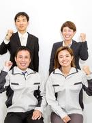【平均月収50万円】リフォームプランナー ★不況に強く安定性◎!★面接1回★オンライン面接実施!1