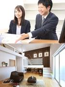 ルームアドバイザー★未経験歓迎/東証JASDAQ上場企業グループ/残業20h以下/豊富なキャリア選択1