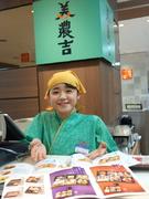店舗スタッフ(店長候補)◎京料理の美味しさを伝える仕事です◎賞与年2回1