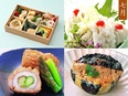 店舗スタッフ(店長候補)◎京料理の美味しさを伝える仕事です◎賞与年2回3