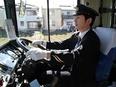 「岐阜バス」の運転手 ◎平均勤続年数11年|大型二種免許をお持ちの方歓迎|引越し補助・社宅あり2