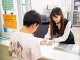 受付事務<塾の受付を担当>◎子どもの成長を授業外でサポート!◎様々な働き方あり ◎残業月5時間以下2