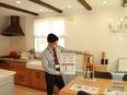 住宅プランナー ★年収例570万円/成約率70.5%/新規電話や飛び込み営業はなし!3