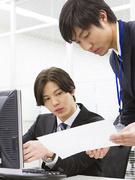 新規事業の企画運営スタッフ(幹部候補) ★月給30万円以上・各種手当充実1