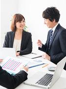 経営管理(グループ各社や各事業の財務・内部統制)★月給28万円以上1