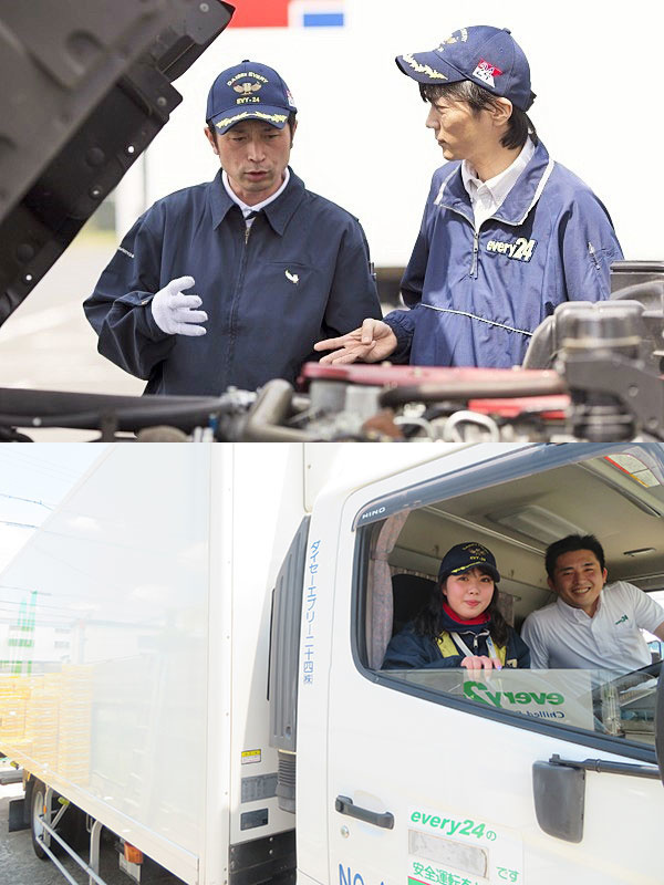 ダイセーエブリー二十四株式会社/ルート配送ドライバー ◎25通りから働き方が選べます!直近1年の定着率は94%です!