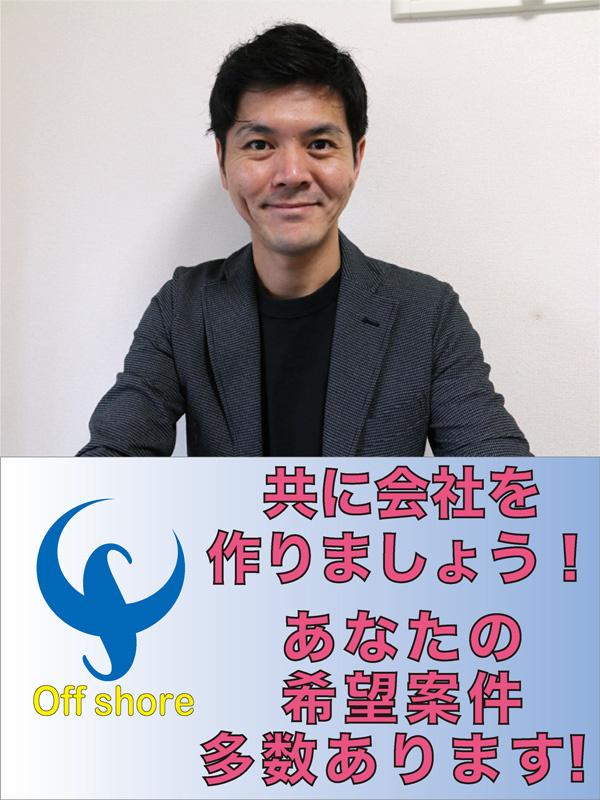 ITエンジニア(前給考慮/年間休日130日以上/スキル・キャリアチェンジ歓迎!)イメージ1