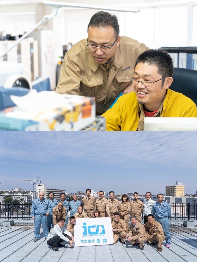 土木施工管理◆勤務地は札幌市内。転勤無し、10日以上の連続休暇が取得可能イメージ1