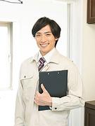 ホームメンテナンスアドバイザー(提案営業)★3つの働き方から選べます!月給30万円以上!1