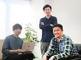 SE・PG ★20周年を迎える成長企業/リニューアルした新オフィス/社内開発案件多数あり!2