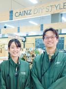 ホームセンター『CAINZ』の店舗スタッフ ◎4エリア内での転勤・全国転勤いずれかを選択できます!1