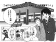 福岡支店でルート営業  ◆直近3年以内の定着率96%!2