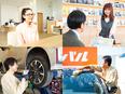 自動車販売店のカウンターセールス(未経験歓迎)残業月20h以下/ノルマなし/賞与・インセンティブあり2