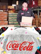 コカ・コーラ社商品の配送スタッフ│月給25万円以上│賞与年2回│入社祝い金あり│免許取得支援あり1
