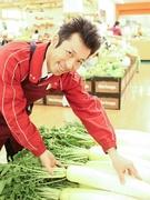 店鋪スタッフ(従業員満足を大切にし、地域で活躍するスーパーマーケット)★賞与8ヶ月分(昨年度実績)1