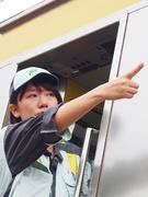 構内運転士(鉄道車両のメンテナンス業務なども担当)5名以上採用予定/賞与年2回(昨年度4.9ヶ月分)1
