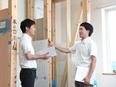 注文住宅の営業(ガツガツした営業はしません/品質を保つため施工は年200棟まで/転勤なし)2