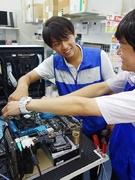 パソコン修理サポートスタッフ ★PCを触るのが好きな人の天職です。1
