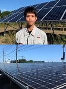 電気施工管理(基本夜勤なし|太陽光発電システムの施工に携わります)◎残業代100%支給|土日祝休み1