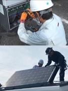 太陽光発電システムの保守メンテナンス(夜間の緊急対応ほぼナシ)★年間休日120日以上|賞与年2回1