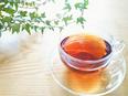 プーアル茶の提案営業★月給30万円~★完全週休2日制★1.2兆円への急成長業界の為5名以上採用!2