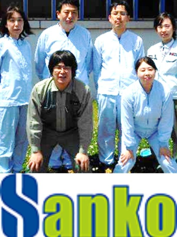 サンコー工業株式会社/製造スタッフ ★コツコツ取り組むシンプルな仕事|名古屋市内に社員寮あり