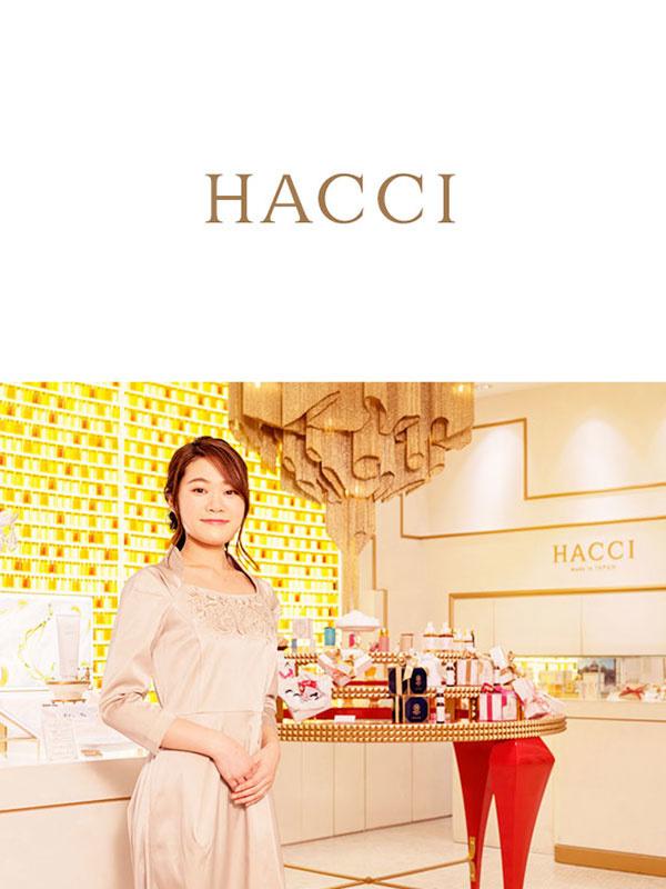 オリジナルブランド『HACCI』ショップスタッフ ★はちみつ使用のコスメやスイーツ ★個人ノルマなしイメージ1
