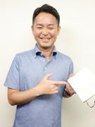 インフラエンジニア ★月給30万円~/残業月10h以下/年休124日以上!1
