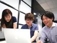 社内SE(システム企画から開発、導入までを幅広く担当!)│残業は月20時間。ムリな納期はありません。2