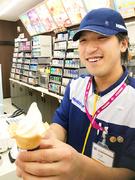 店舗スタッフ◎未経験歓迎/幅広い年齢の方が活躍/Web面接可/月8~9日休/5連休が年2回1