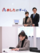 給与コンサルタント ★依頼急増中!日本の働き方改革を推進するHR Tech企業で活躍しませんか?1