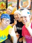 『麺屋はなび』の店長候補 ★月3万円で住める社員寮(家具・家電付き)あり。1