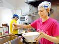 『麺屋はなび』の店長候補 ★月3万円で住める社員寮(家具・家電付き)あり。2