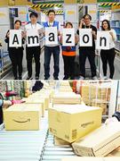 Amazon物流センターの工程管理スタッフ|上場企業グループ★50名以上大募集/広告No.330731