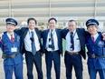 現場管理者(未経験歓迎!)/月々11回程度の勤務で月収30万円以上も目指せます!3