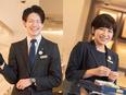 ブライダルリングコーディネーター/結婚・婚約指輪を中心に多彩なサービス★新潟オープニングスタッフ募集2