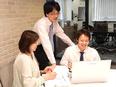 サービススタッフ★創業51年・東京ガスグループ/会社の全額負担で国家資格を取得可能!3
