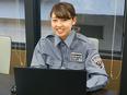 セキュリティスペシャリスト(未経験歓迎)★平均月収30万円!有名外資系企業の室内警備を担当します。2