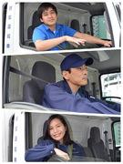 夜間ルート配送ドライバー(食品を運びます)◎有休取得率100%/月給28万~30万円/夜間手当あり!1
