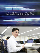 鉄道機械管理(車両・機械設備)│未経験からJR東日本の正社員になるチャンス!1