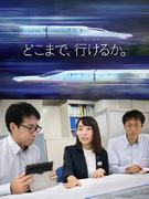 鉄道設備管理(線路・土木・建設・建築)│未経験からJR東日本の正社員になるチャンス!1