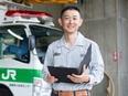 鉄道電気通信管理(列車制御システム・エネルギー・情報通信)/未経験者の正社員雇用!3